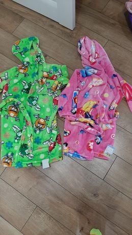 Новые шикарные халат халаты 98, 122