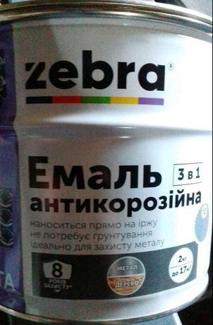Краска эмаль 2кг 10 банок серая антикоррозийная
