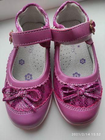 Туфлі для красуні