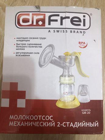 Dr. Frei молокоотсос, молоковідсмоктувач