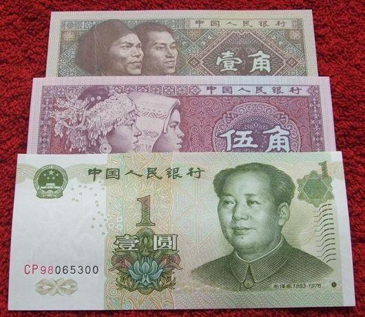 CHINY Kolekcjonerskie Banknoty Zestaw - 3 sztuki UNC