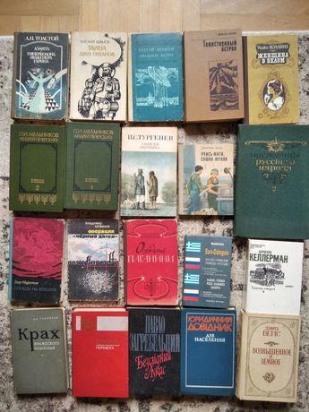 Книги  (присутній список)