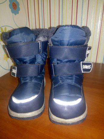 Сапоги дутики ботинки сапожки 24 размер 14,5 см стелька