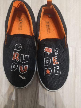 Buty chłopięce 30 Reserved