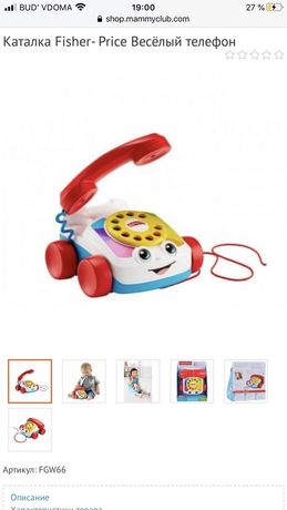 Телефон Fisher-Price