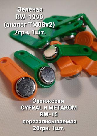 Заготовки ключей для домофона