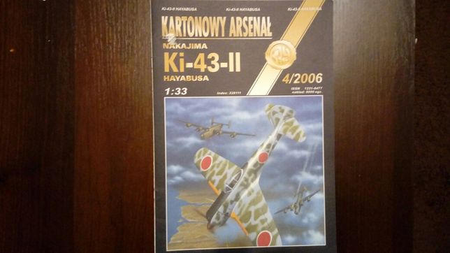 Model kartonowy Nakajima Ki-43-II Hayabusa 1:33 Kartonowy Arsenał
