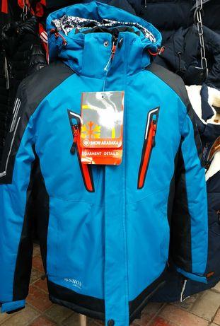 Куртка лыжная юниор на мальчика сезон зима рр 8-14 лет