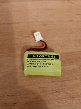 Oryginalny akumulator do Niani Elektronicznej Motorola MBP16