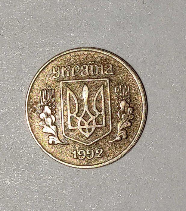 Продам монету номинал 10 коп.1992г. Кривой Рог - изображение 1