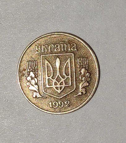 Продам монету номинал 10 коп.1992г.