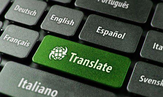 Переводы с правом нотариального заверения(ИСПАНСКИЙ/АНГЛИЙСКИЙ)