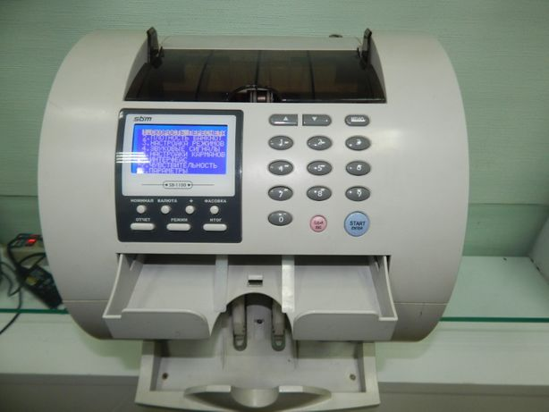 АКЦИЯ сортировщик счётчик банкнот SBM SB-1100 есть  опт