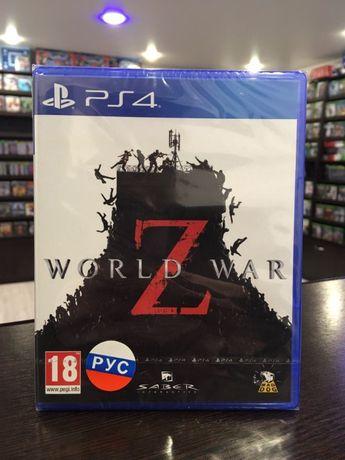 World War Z Война Миров Z