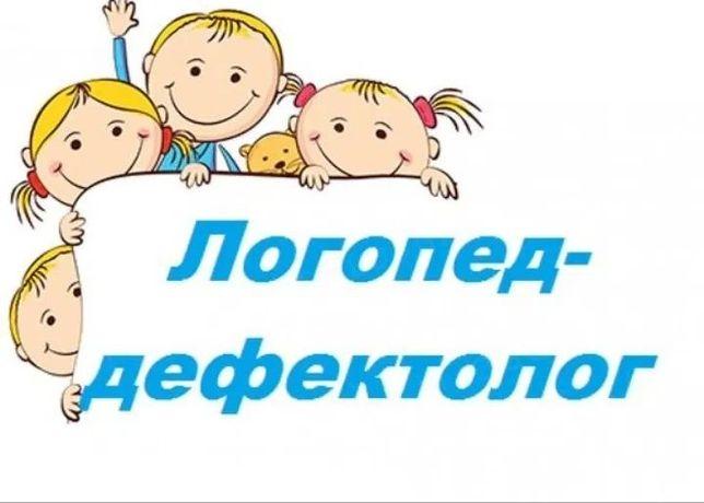 Коррекционный педагог (логопед-дефектолог)