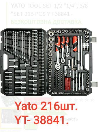 Набор инструментов 1/4, 3/8, 1/2 216пр. Yato YT-38841  100%  Оригинал
