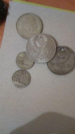 Монеты СССР коллекционное