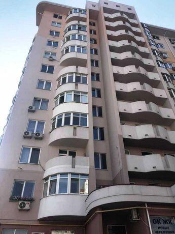 Квартира на Черемушках 40 кв.м с рассрочкой