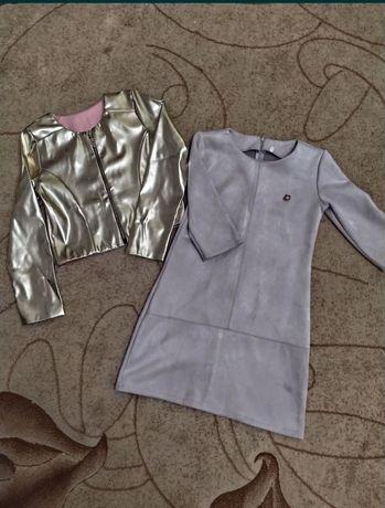плаття, блузка,світшот