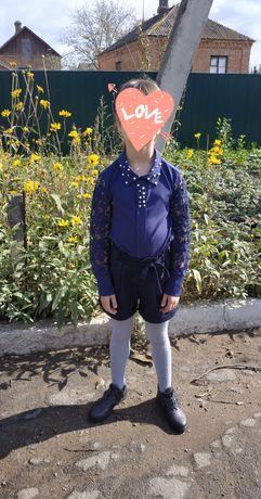 Шкільний комплект!Блуза і шорти!Можна окремо!