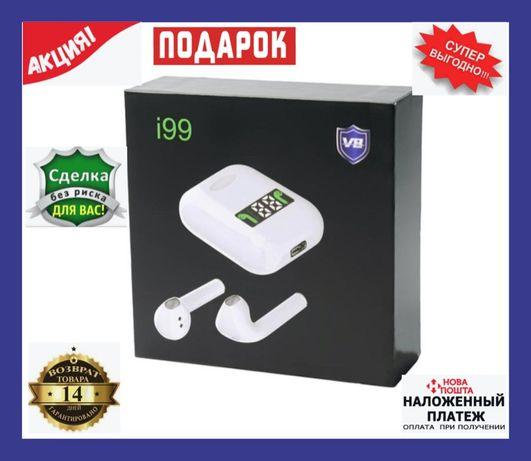 Беспроводные наушники i100 с беспроводной зарядкой • Оплата получении