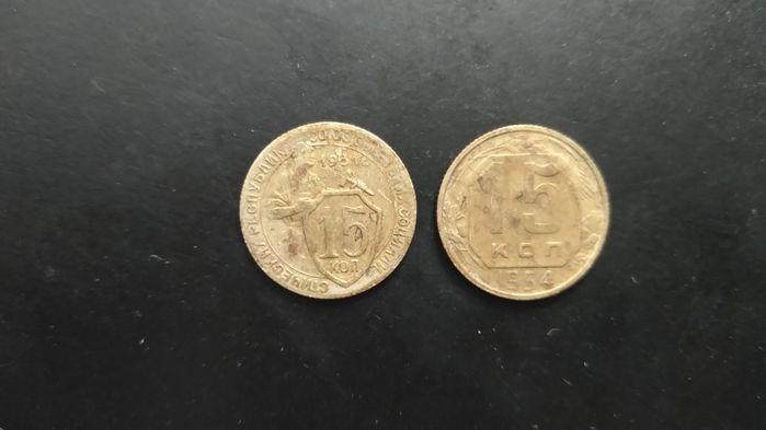 15 kopiejek monety Jelenia Góra - image 1