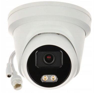 hikvision kamera IP DS2CD2347G1 L 4mm ColorVu