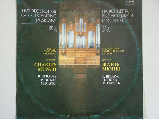 Бостонский симфонический оркестр.(Р.Штраус)