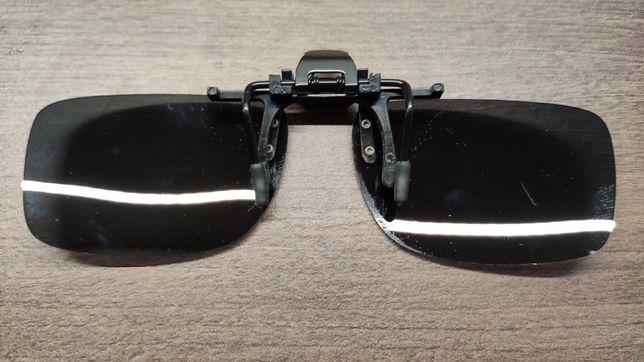 Przeciwsłoneczne nakładki na okulary z polaryzacja