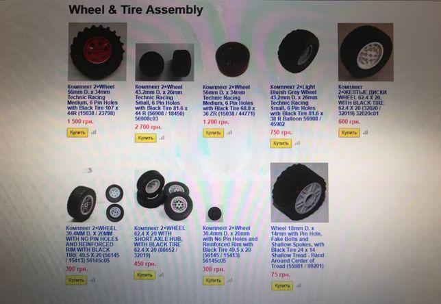 Lego technic детали (лего техник) Wheel & Tire Assembly колеса и диск