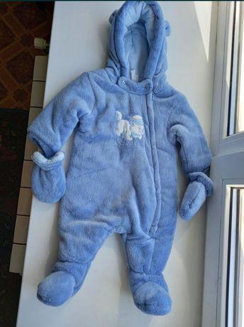 Комбинезон тёплый для малыша