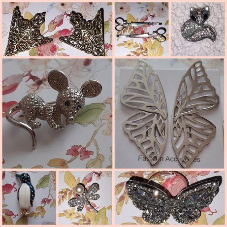 Серьги бабочки брошь
