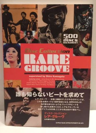 """Rare Groove Disc Guide """"Japan Book -Disc collection"""