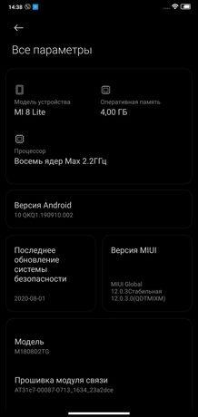 Обмен Xiaomi Mi8 lite