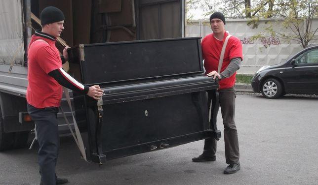 Грузоперевозки пианино ,мебели, вывоз старой мебели в утиль.