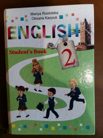 Английский Карпюк 2 класс