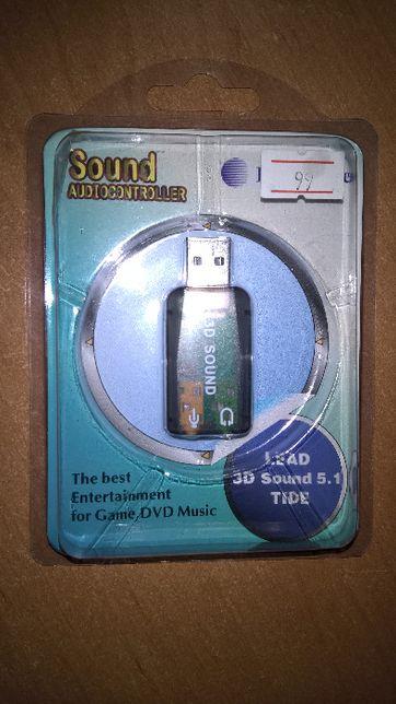 Звуковая карта USB Dynamode LED 3D SOUND