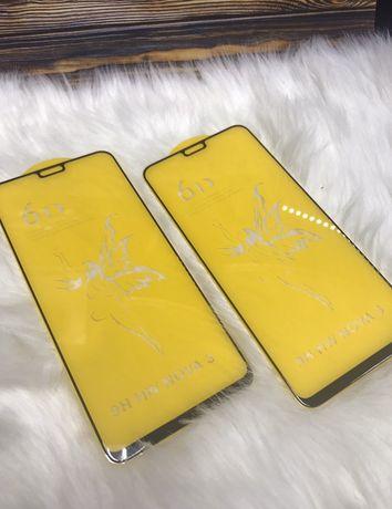 Защитное стекло Xiaomi Redmi 5A/6A/7A/8A/Note 5/Note 7/Note 8/Redmi 7