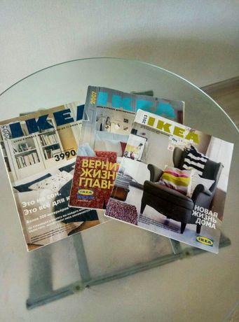 Каталог журнал  IKEA