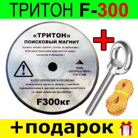 ᐓ ᐓ F-300 ТРИТОН ᐗ ᐗ + ТРОС в ПОДАРОК - ПОИСКОВЫЙ магнит неодимовый