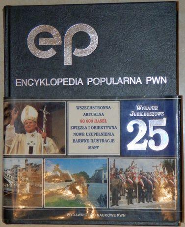 Encyklopedia Popularna PWN 1995 r.