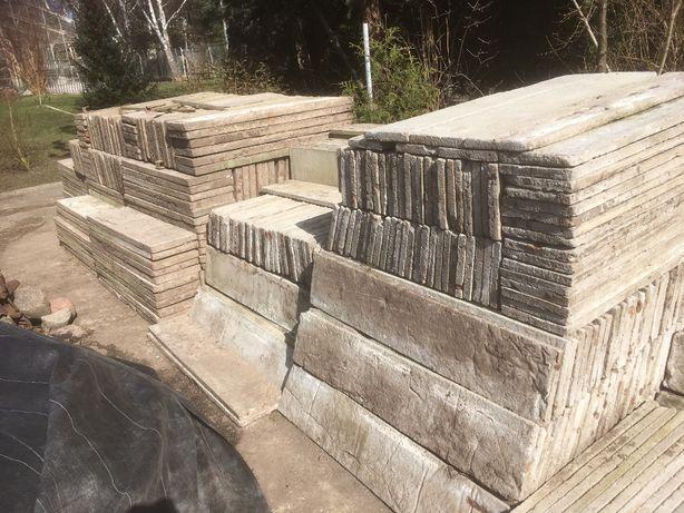 Płytki betonowe zbrojone 130 x 25 x 3 cm
