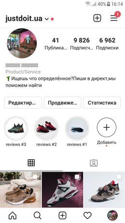 Торговый аккаунт инстаграм с кроссовками