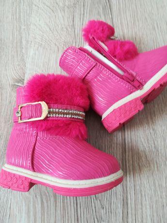 Buty zimowe kozaki 21