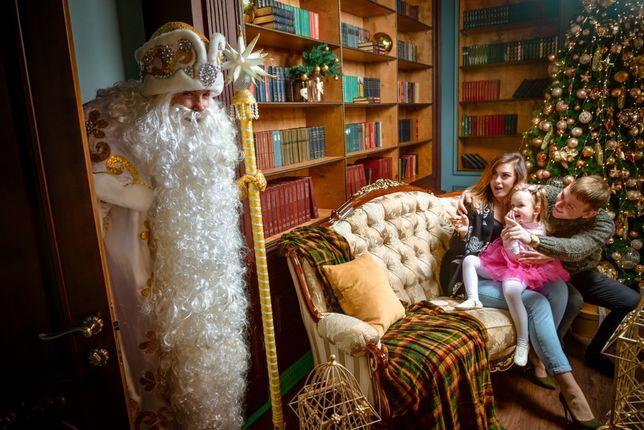 Дедушка Мороз на дом!)