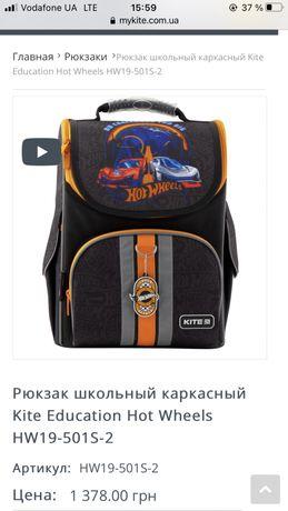 Каркасный рюкзак Kite оригинал, коллекция Hot weels