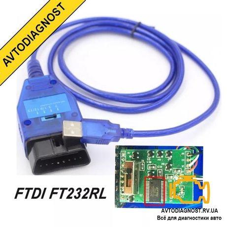 VAG COM на чипе FTDI с переключателем, Fiat, Chevrolet, ЗАЗ, ВАЗ