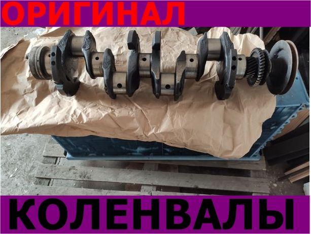 Коленвал советский КамаЗ ЯМЗ МТЗ Д-240 243 245 ЮМЗ Д-65 Т-40 144 СМД,