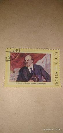 Марка В. И. Ленин на Красной площади 1976г.