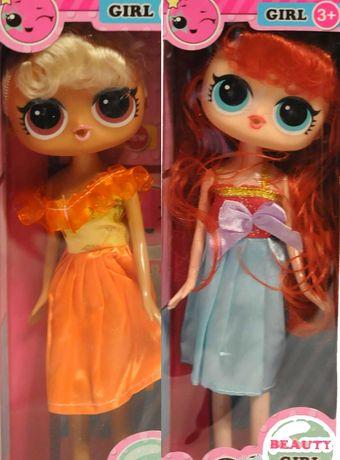 Komplet lalek dwie lalki 23 cm